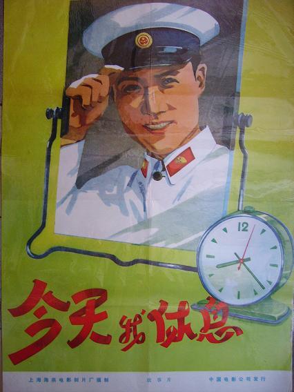 老电影 - 铁岭老鱼 - 建筑工程施工技术资料