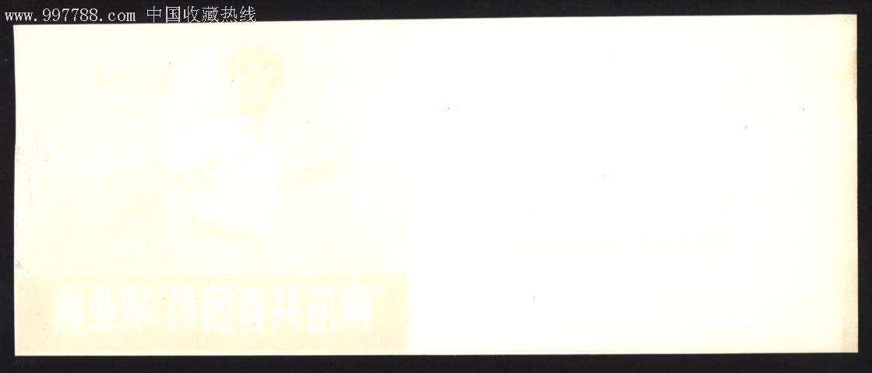 内页封皮边框设计