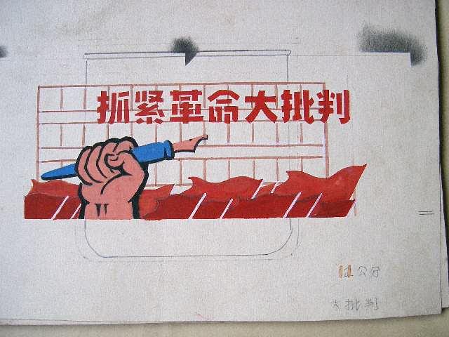 考研宣传海报手绘