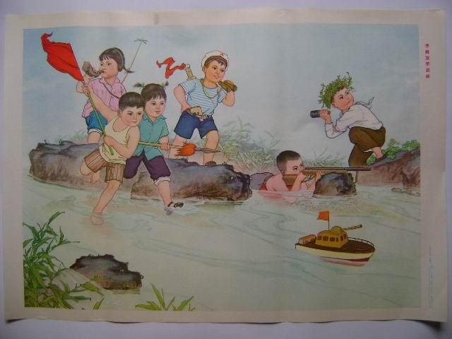 学解放军叔叔-价格:99元-au524398-年画/宣传画-拍卖