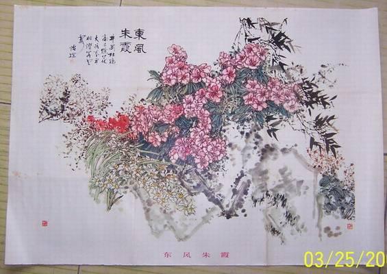 东风朱霞_年画/宣传画_雉水阁【中国收藏热线】