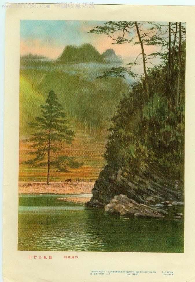 一张-白竹乡风景