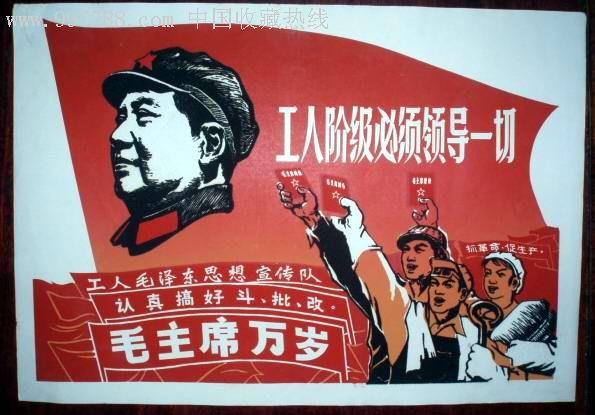 武汉文革亲历者座谈《戚本禹回忆录》——戚本禹动了逄先知的奶酪?-激流网