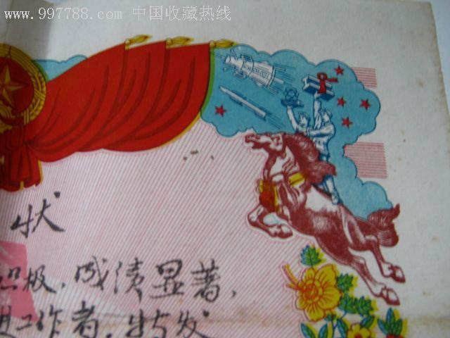 儿童手绘画奖状图片