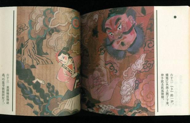 钟馗纹身图案大全图片欣赏