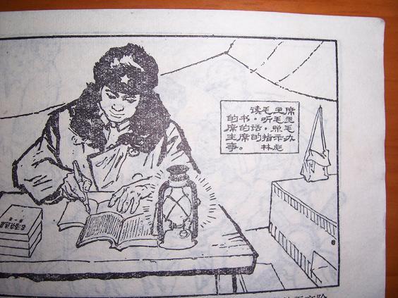 门合-价格:500元-au355977-连环画/小人书-拍卖-中国