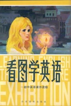 郁闷啊!我20多年出版的一本书竟拍卖了5000元 - topforeign - topforeign--英语教学互动博客