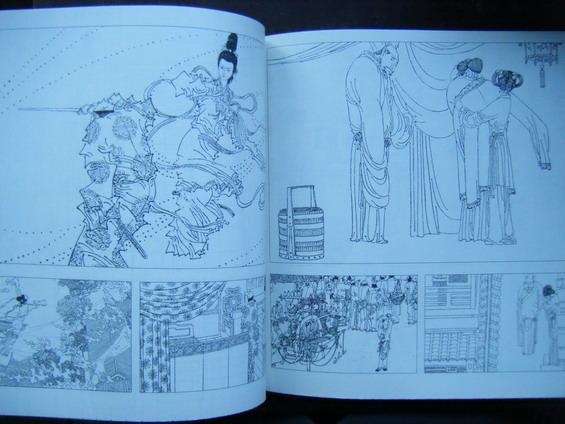 徐恒瑜线描人物画集-价格:55元-au540182-连环画/小人