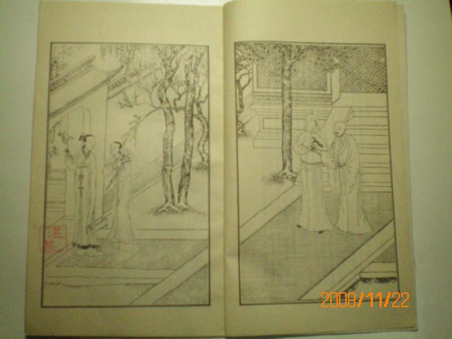 西厢记人物画选--中国画传统线描资料