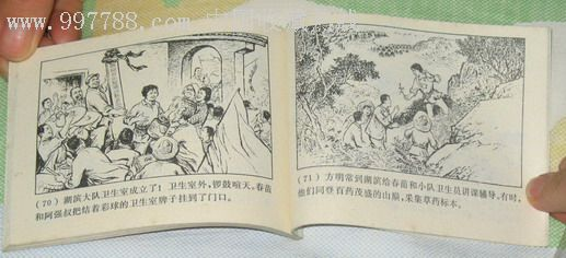 中国古筝曲网春苗曲谱