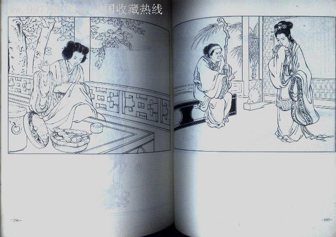 名家人物线描画稿----252页全名家_连环画/小人书_鑫