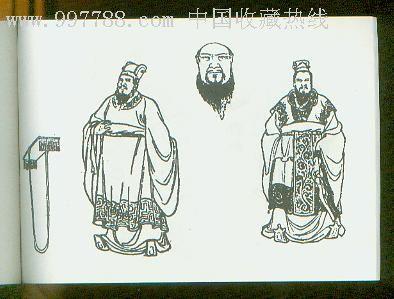 三国演义连环画人物绣像