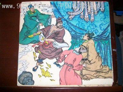 水浒传彩色手绘原稿(12开)30幅全