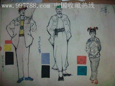 手绘话剧人物造型(3幕全)