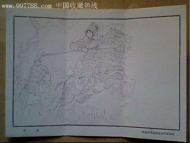 人物铅笔画_价格20元_第1张