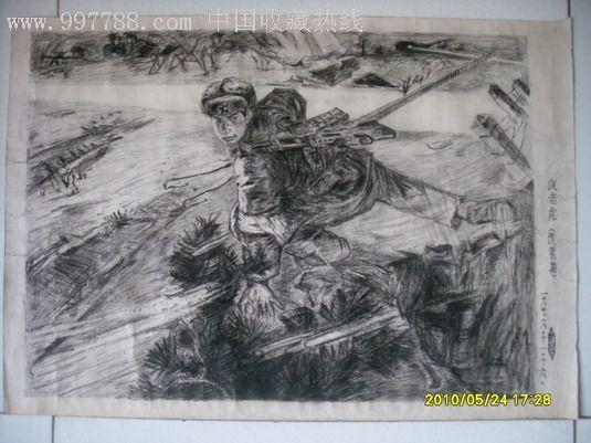 夜老虎(铅笔素描),素描/速写,铅笔画原画,人物,文革(67-76),4开_第1张