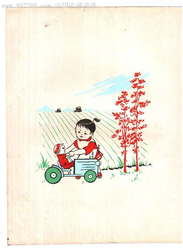 精美彩色儿童题材画稿2(原稿手绘)