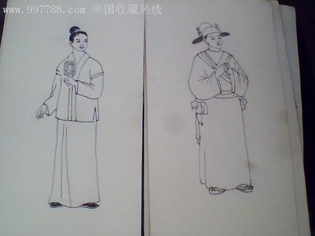长春电影制片厂人物服装设计手绘原稿22张12/15厘米