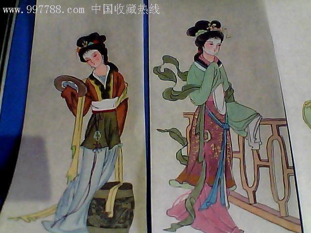 八十年代手绘四大美女小绢画