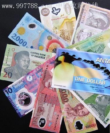 长方形,,,,,杂币混合销售 简介: 南极洲2007年11月1元塑料钞香港2007