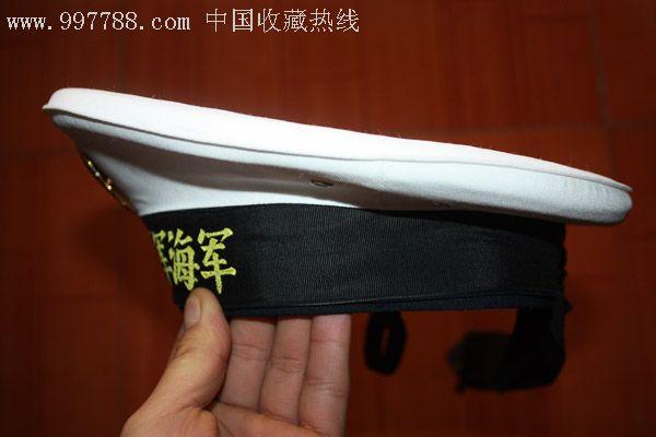 全新老中国人民解放军海军水兵军帽一顶·帽套2件