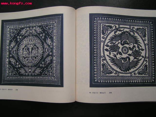 民间印染纹样集_装饰/设计图册_心花书店【7788收藏