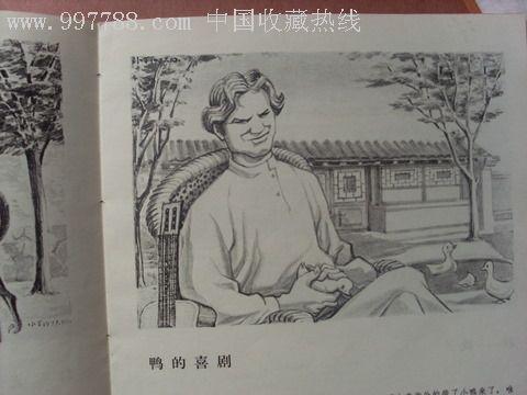 手绘鲁迅简笔画