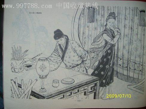 古代衣服手绘设计图图片