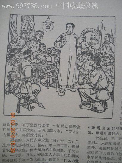 [解放军文艺](专辑)