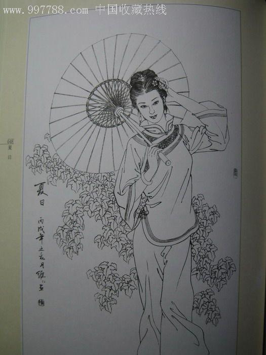 白线描人物画 线描画图片大全 黑白线描人物动态画