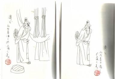 潘之签名并在扉页手绘人物图(上下两册扉页都绘画)