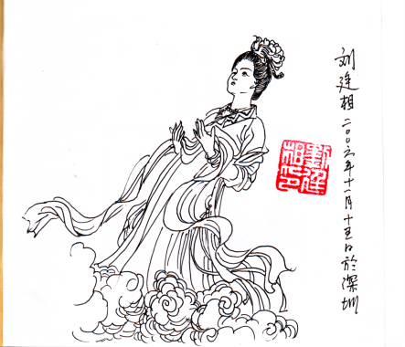 插图签名本——杨贵妃
