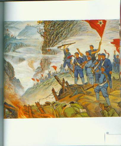 长征组画---彩色连环图画(纪念红军长征胜利60周年)