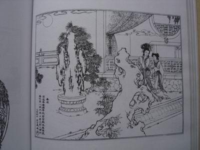 中国传统人物画谱-价格:19.99元-se1759486-连环画/书