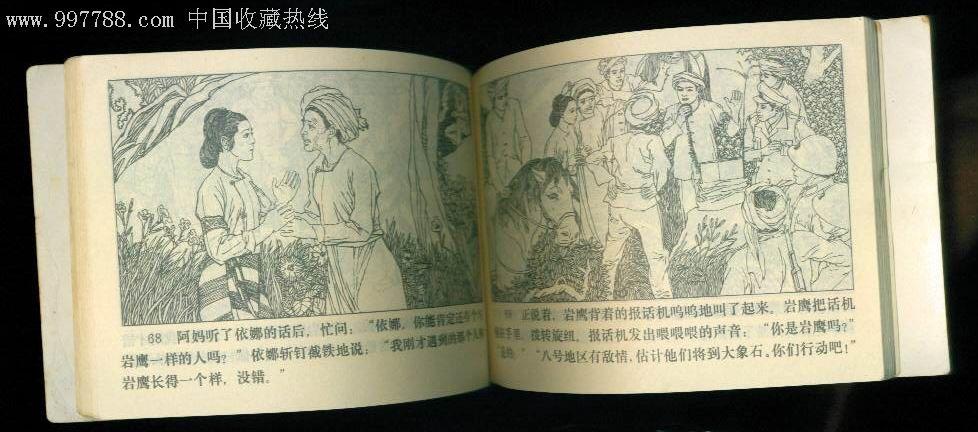 边寨欢歌葫芦丝谱子