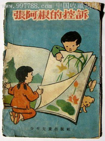 可爱的美术本封面图片