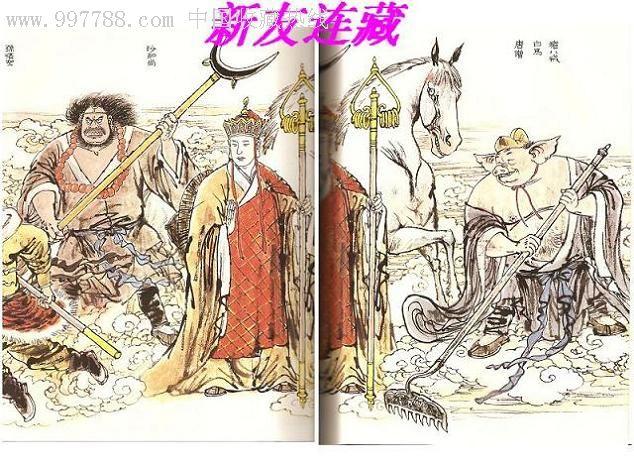 西游记人物图——叶雄手绘卷本·大16开精装·彩色·一版一印·八折