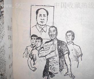 雷锋叔叔,刘胡兰,两颗手榴弹,宋师傅学外语四本合售图片