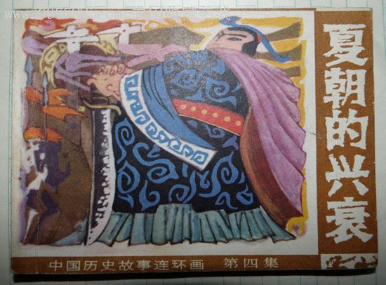 本固邦宁 - 西部落叶 - 《西部落叶》· 余文博客