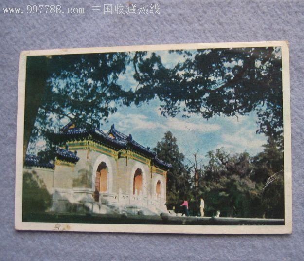 武汉长江大桥通车纪念邮戳(北京老明信片)