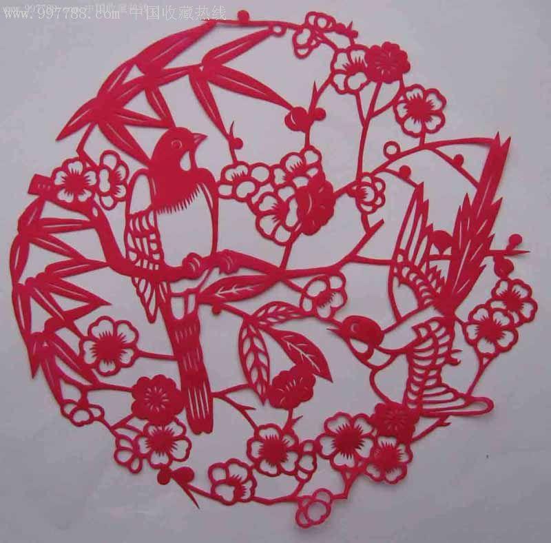中国民间艺术剪纸_剪纸/窗花_金谷收藏社【7788收藏