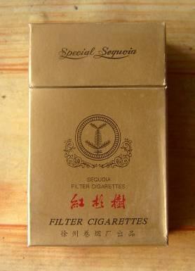 红杉树-价格:1.5元-se910019-烟标/烟盒-零售-中国