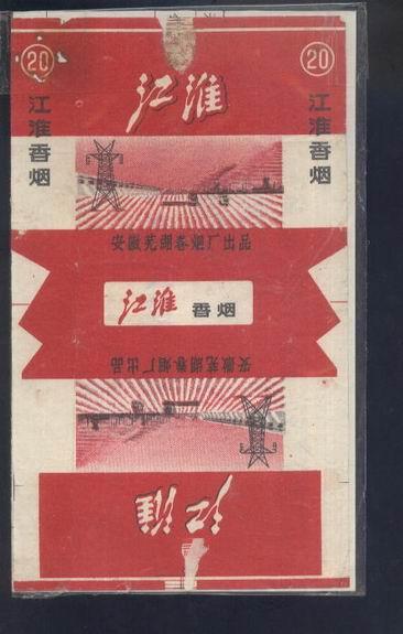 江淮16头cd机接线图