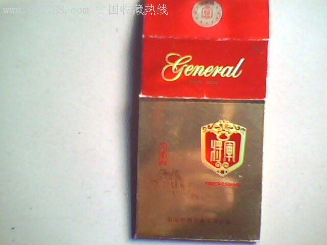 沂蒙山(将军系列)-价格:.3元-se4790636-烟标/烟盒