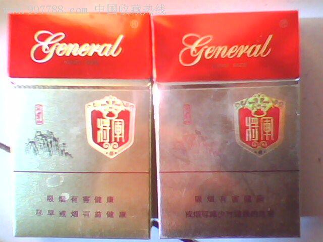 沂蒙山一对-价格:1元-se4817999-烟标/烟盒-零售-中国
