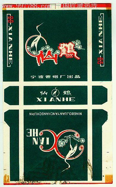 择天记仙鹤折纸步骤图
