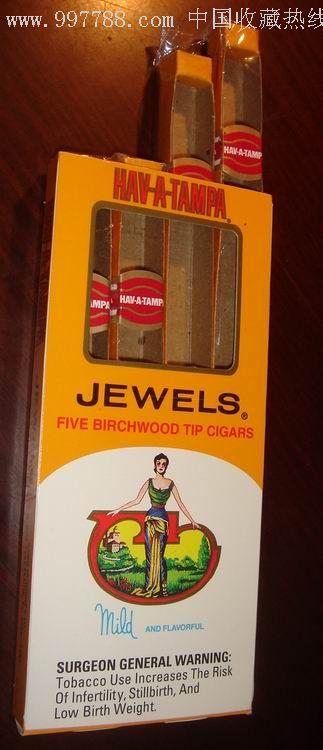 jewels雪茄价格_雪茄jewels【带4个支盒】_价格元_第1张_中国收藏热线