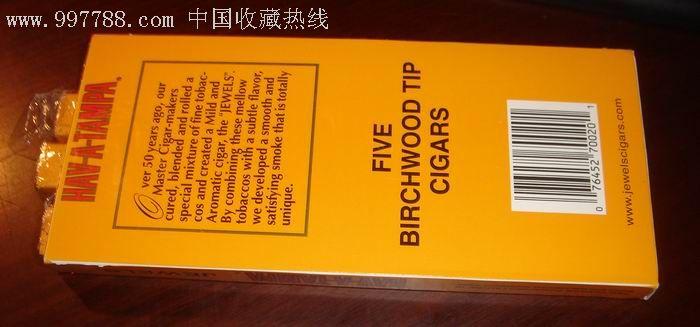 jewels雪茄价格_雪茄jewels【带4个支盒】_价格元_第3张_中国收藏热线