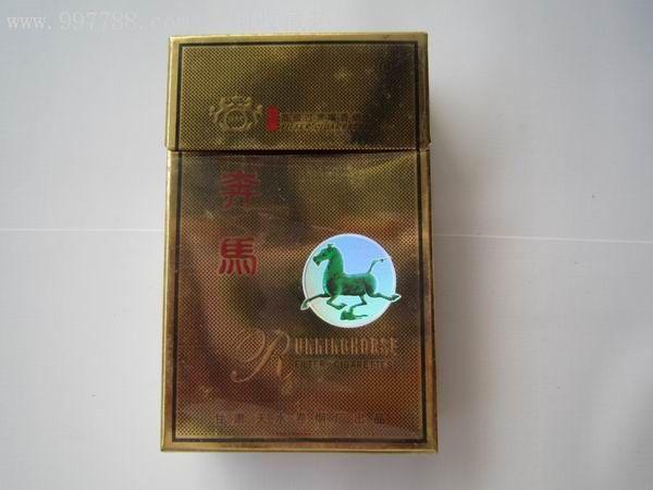 世界无烟日观察:暴利的中国烟草=15个华为