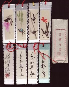 国画书签8全(手绘)